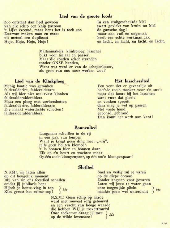 Gedicht 40 Jaar Jubileum Werk
